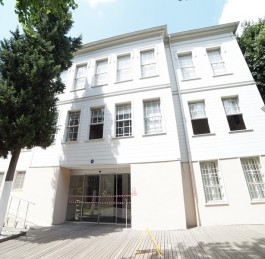 Galata Mawlavi House Museum Video