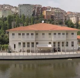 The Bahariye Dervish Lodge Video