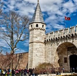 Topkapi Palace Video