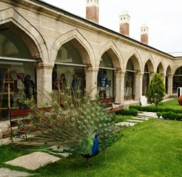 The Turkish Islamic Arts Museum Video