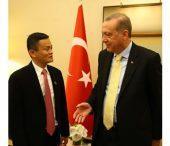 President Erdoğan Receives Alibaba Founder and Chairman Ma