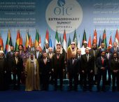Islamic Cooperation declares East Jerusalem as Palestine's capital